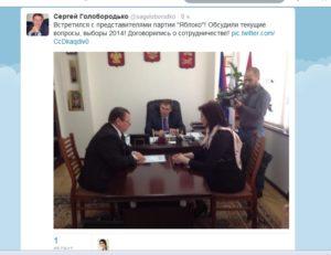 Твитер главы Муниципального образования Кореновский район