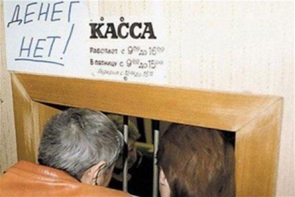 Принятые Зеленчукской прокуратурой меры способствовали погашению задолженности по заработной плате
