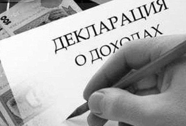Из жизни путинского ворья: На Кубани семья чиновницы из краевой администрации скрыла 73 квартиры и доход в 17 млн рублей