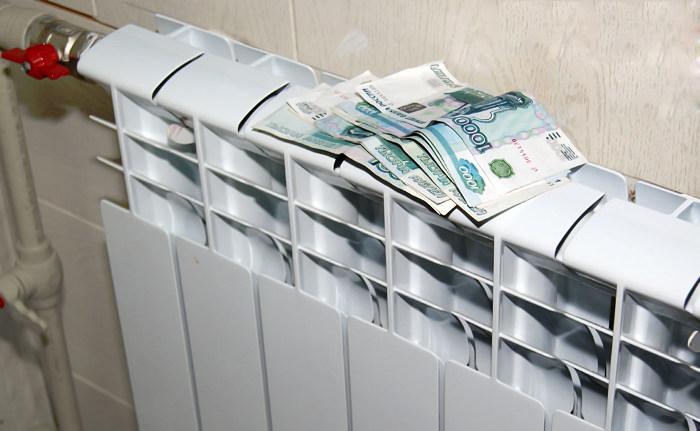 онлайн, бесплатный плата за тепло за февраль в калининграде для