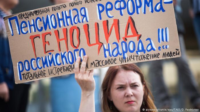 Картинки по запросу протесты против пенсионной реформы в России - фото