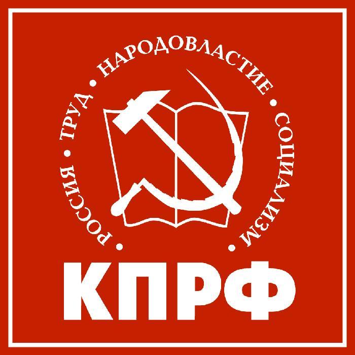 KPRF_logo_color
