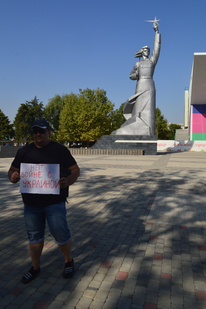 Краснодарский активист Евгений Зайцев
