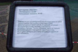 dscf55421__ox49mro