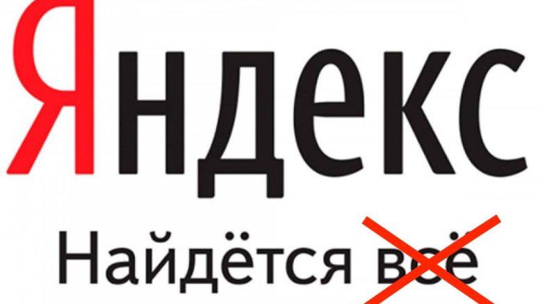 Картинки по запросу яндекс новости